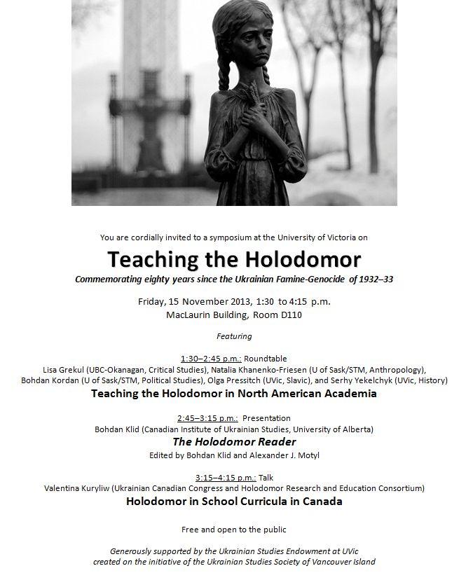 Holodomor symposium 2013