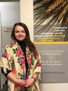 PCUH Graduate Scholarship Recipient - Iryna Kozina