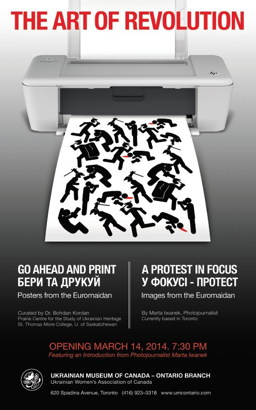 Toronto Maidan poster