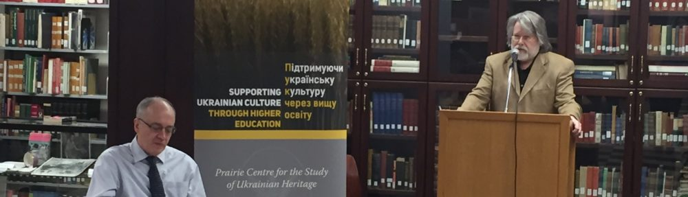 Prairie Centre for the Study of Ukrainian Heritage