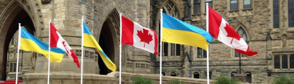 Prairie Centre for the Study of Ukrainian Heritage